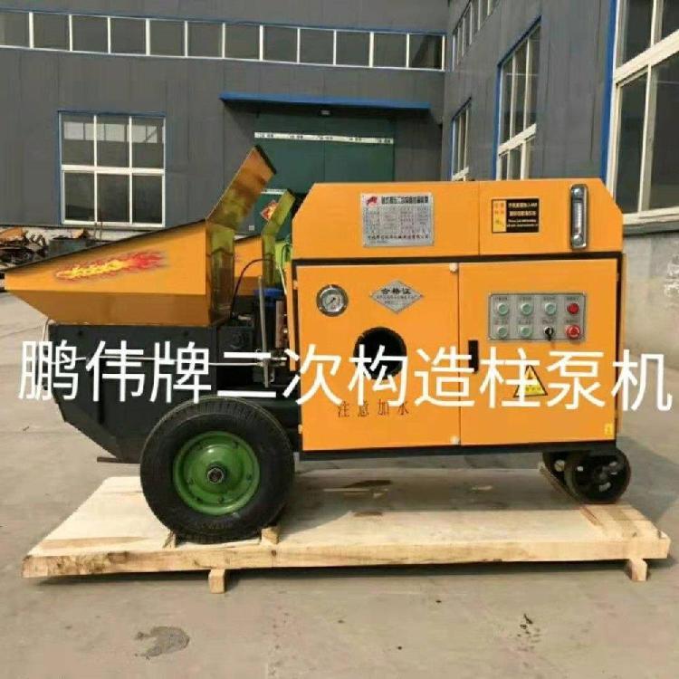 小型混凝土泵车 甘肃金昌小型混凝土泵车 小型混凝土泵车厂家