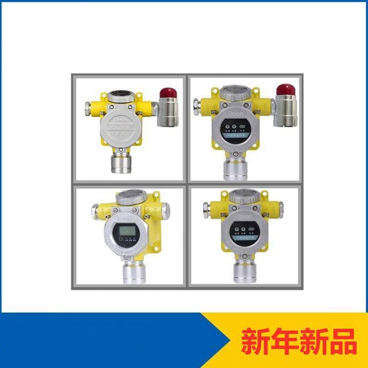 防爆柴油可燃气体探测器 固定式柴油气体浓度报警探测器
