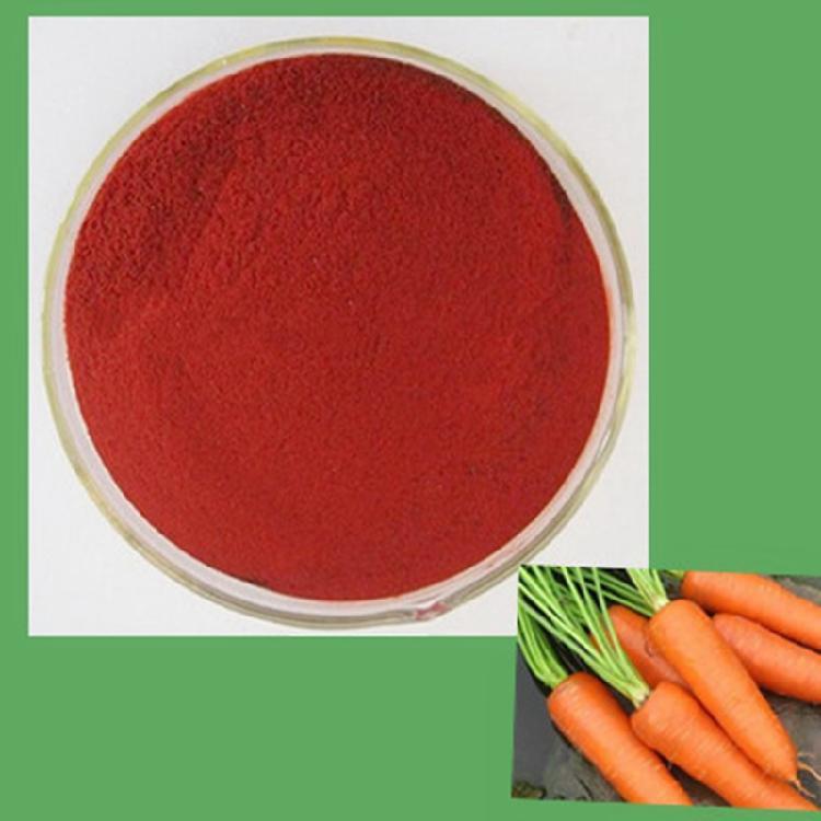 福润德优质食品级胡萝卜素着色剂质量纯正