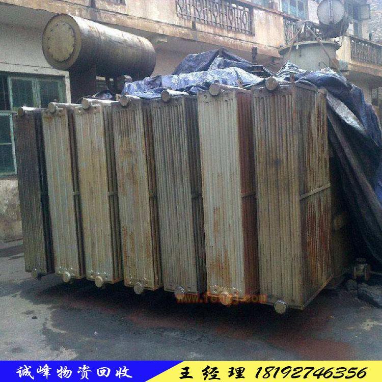 咸阳高价回收废机电设备废机电设备诚峰物资回收