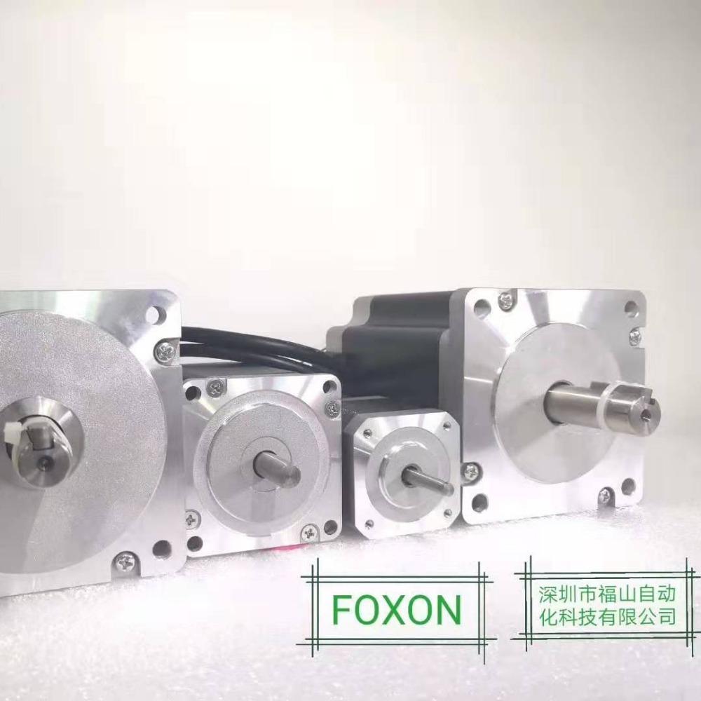 FS60HB65-0821A 步进驱动器 两相60mm系列 步进电机驱动器 福山自动化