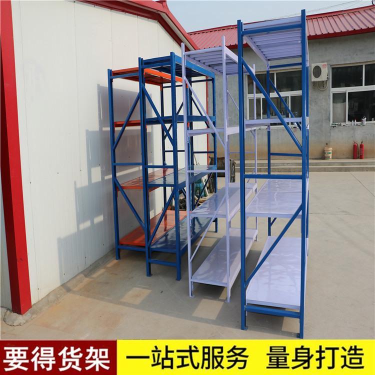 要得货架厂家直销 仓储货架 横梁式重型货架可定制 不锈钢组合货架
