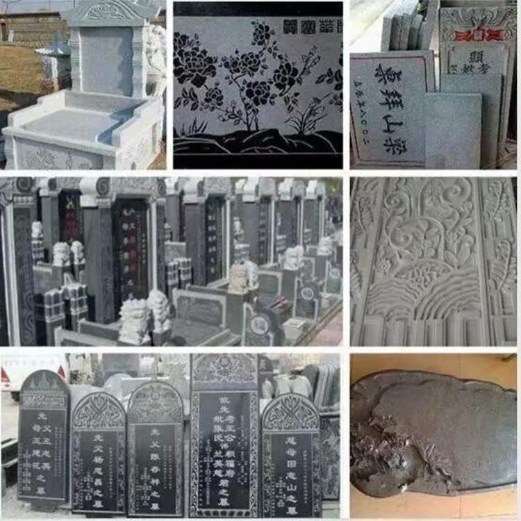 背景墙浮雕机 大理石雕刻机 泓旭数控重型石材雕刻机厂家