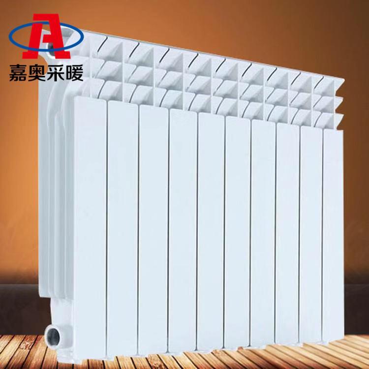 双水道压铸铝散热器 压铸铝双金属暖气片 压铸铝散热器特点