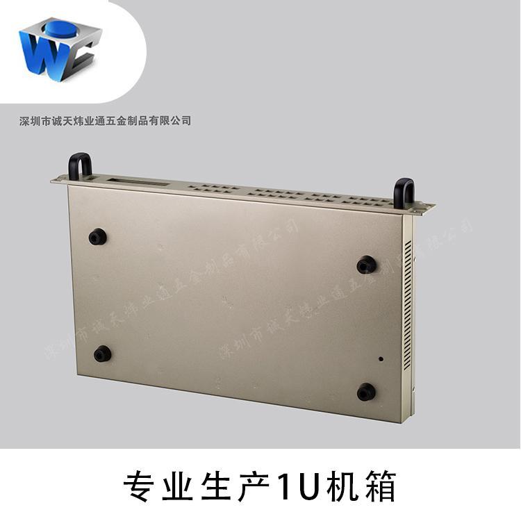 通信设备机箱外壳设计生产