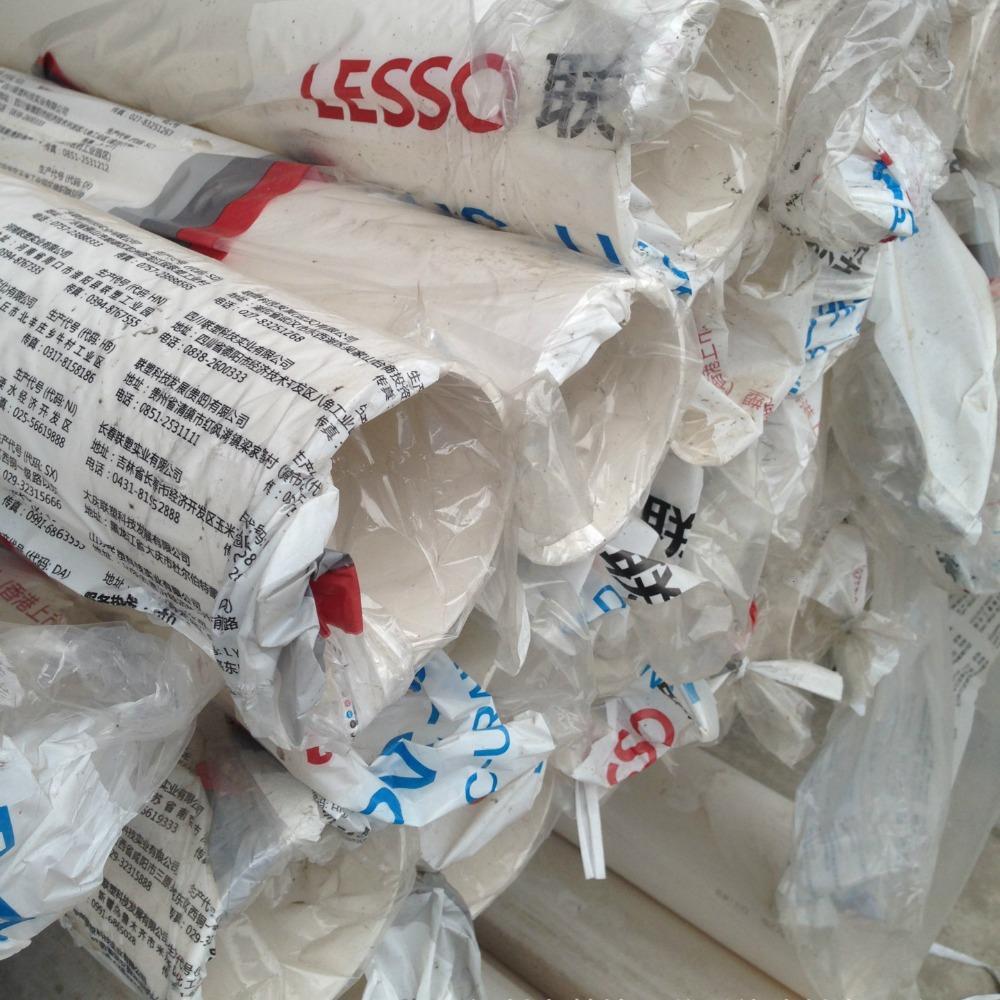 雄塑管道 联塑管道 PVC排水管 PVC供水管 给水 灰色管 塑料线管 塑料管 台塑南亚