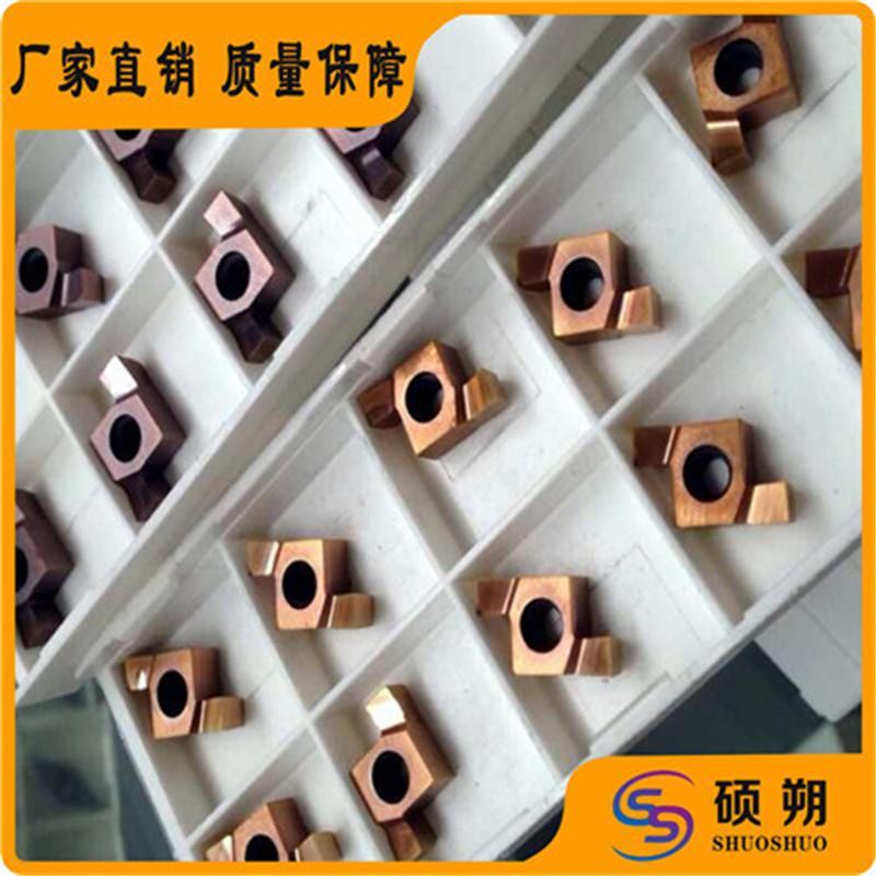 定制合金刀片生产异形钨钢刀片厂家