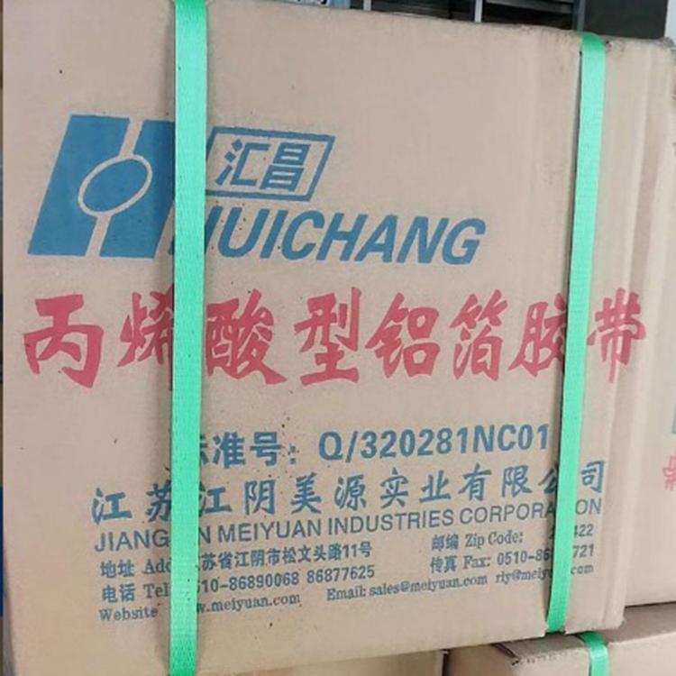 厂家提供 3m425铝箔胶带 玻纤铝箔胶带 批发价格