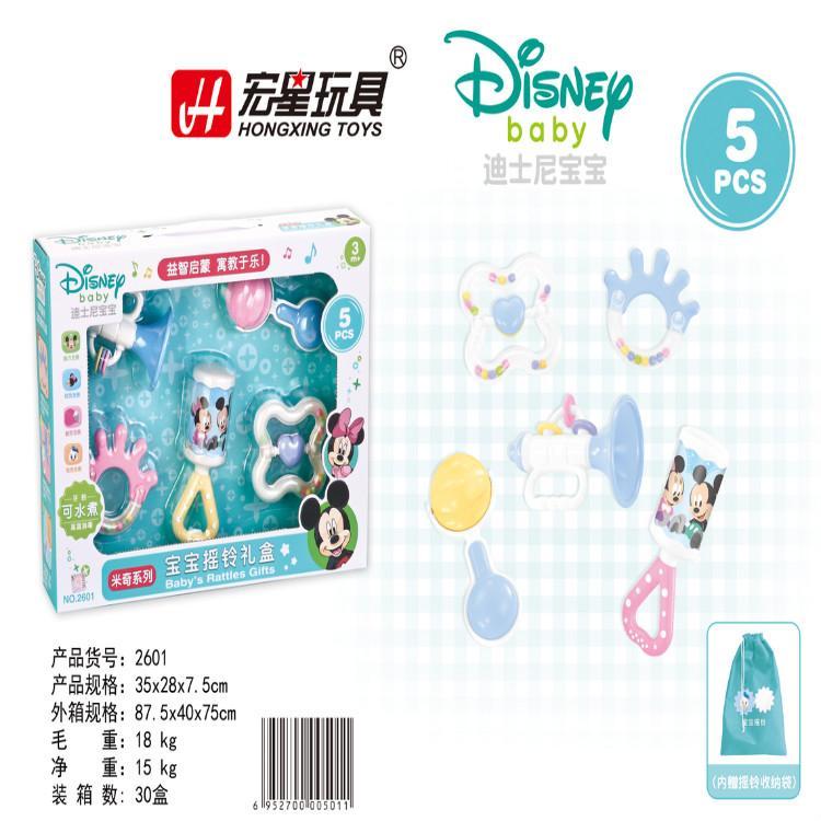 迪士尼米奇系列 宝宝摇铃礼盒(5只装) 玩具批发