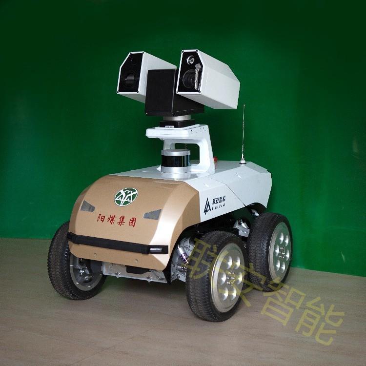 山西智能巡检机器人 数据智能处理 巡检机器人