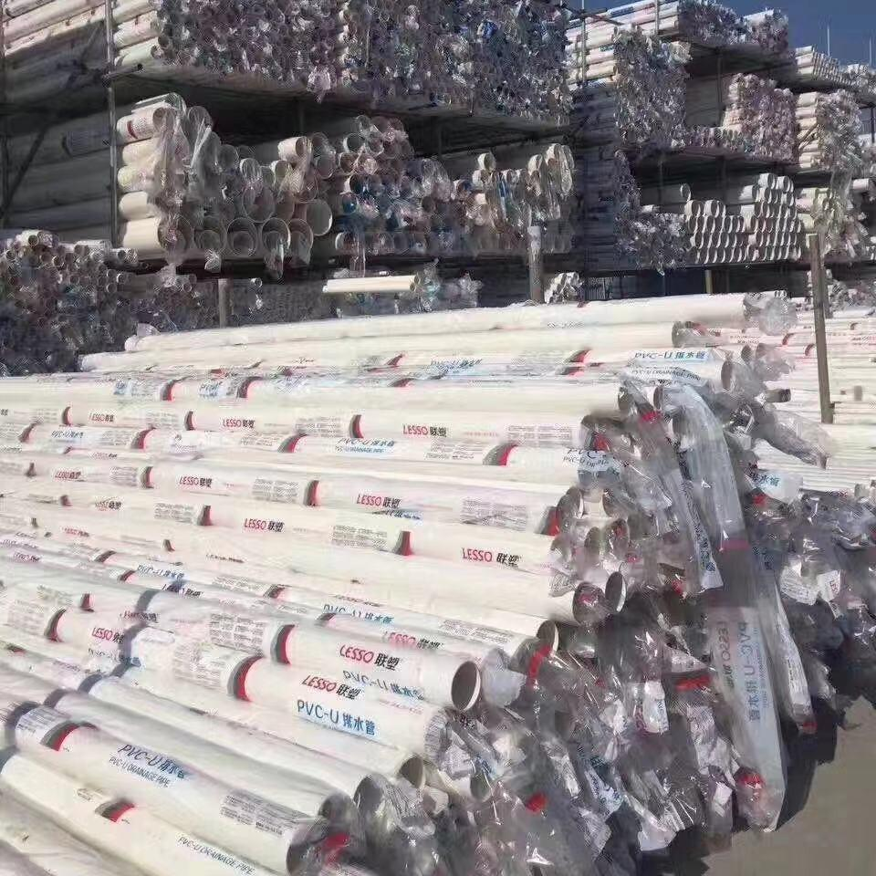 广西南宁CPVC电力套管 PVC排水管 供水管 梅花套管 穿线管 工程用管广西南宁钦州北海防城港河池
