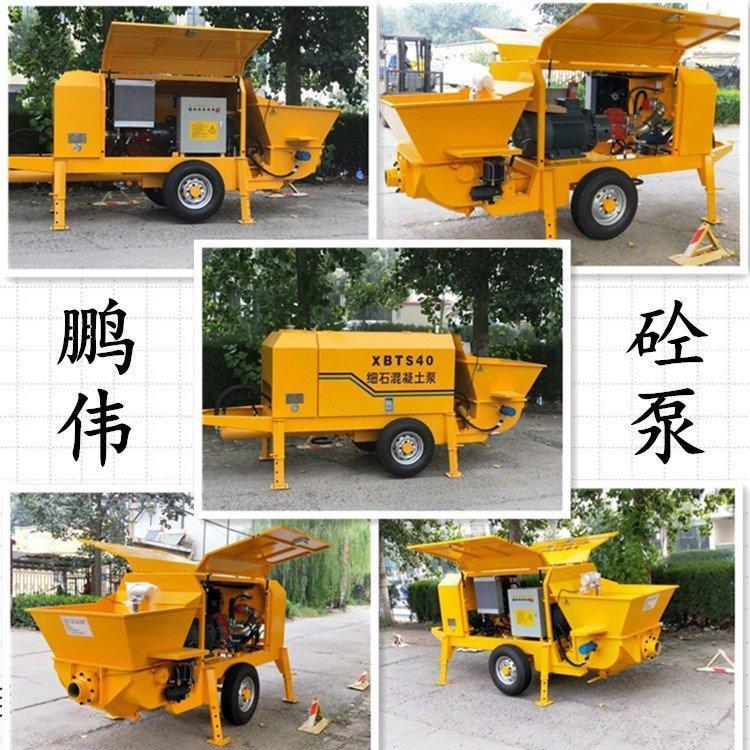 小型混凝土泵车 甘肃兰州小型混凝土泵车 小型混凝土泵车厂家