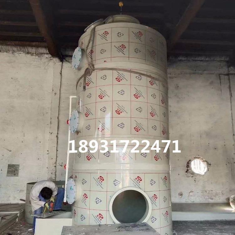 环保PP喷淋塔 多功能废气除臭喷淋洗涤塔 废气吸附塔环保处理设备