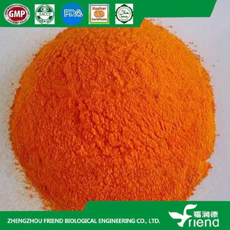 福润德优质食品级胡萝卜素粉状质量纯正