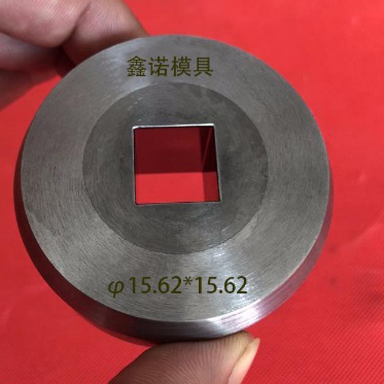 鑫诺模具 硬质合金拉拔模具 高品质硬质合金拉拔模具 厂家供应