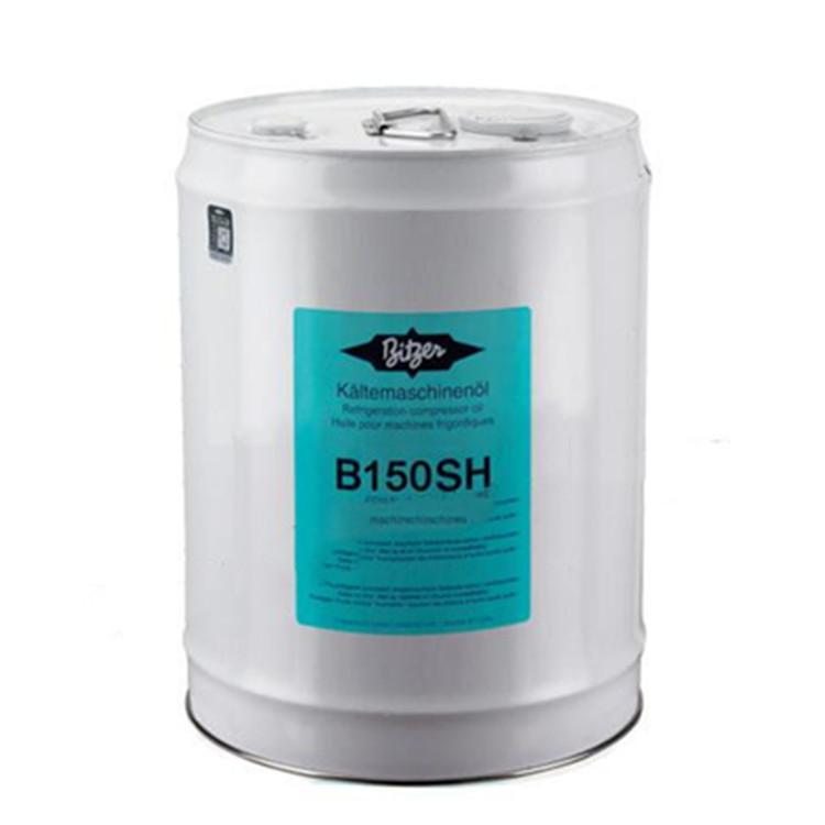 比泽尔原装油B320SH冷冻油 比泽尔冷冻机油