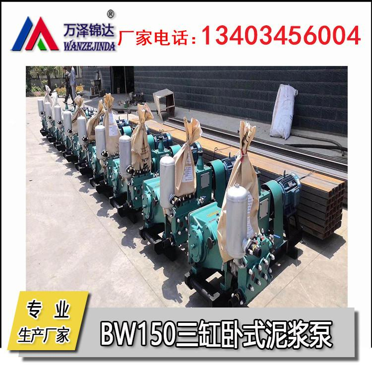 浙江600泥浆泵 浙江600泥浆泵厂家电话