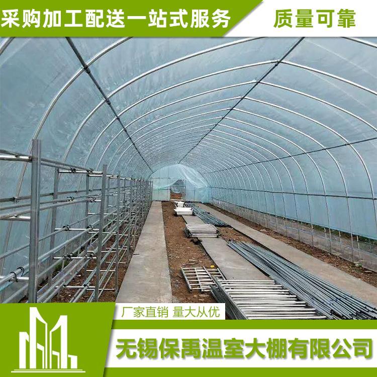 无锡保禹厂家直销 养殖 种植 蔬菜大棚骨架 可定做生产