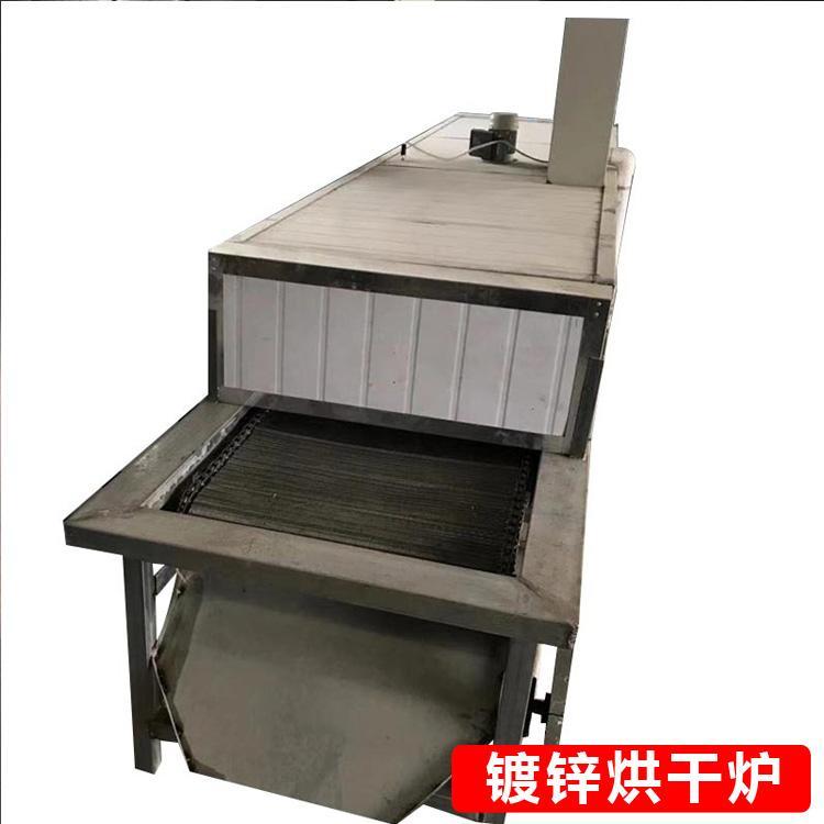 隧道式烘干炉 工业用固化隧道式烘干炉 价格实惠 可定制