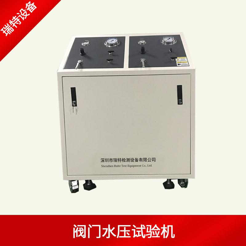 高压阀门水压试验机-阀门水压气压测试设备