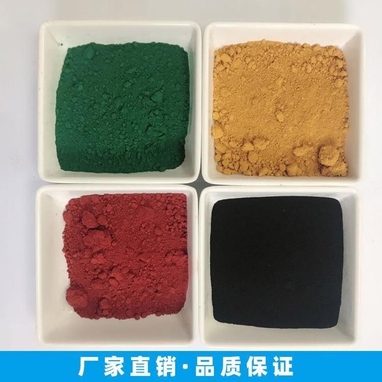 百利联厂家供应 氧化铁黑颜料 722涂料专用氧化铁黑