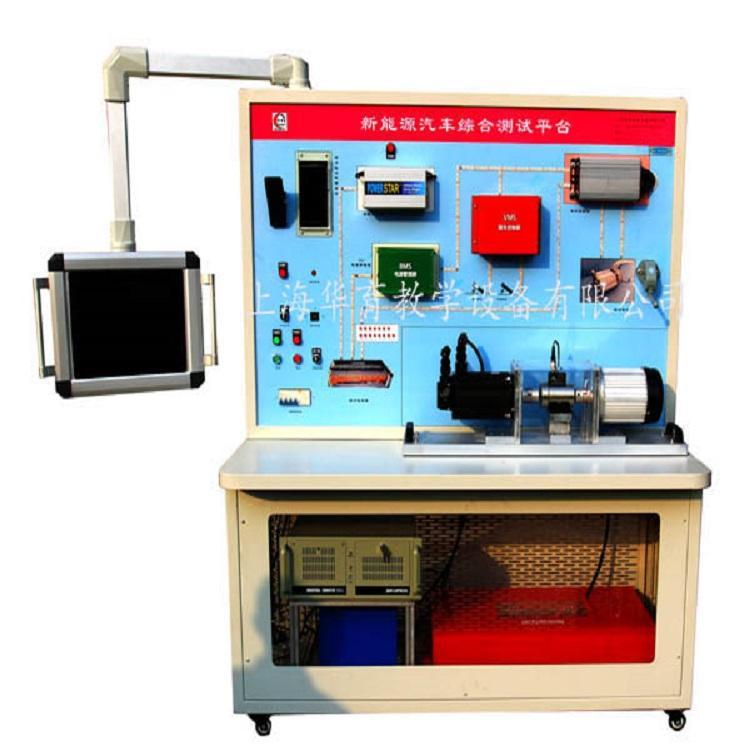 HY-QCX-204 新能源汽车电机测试实验平台-汽车电机综合实训装置