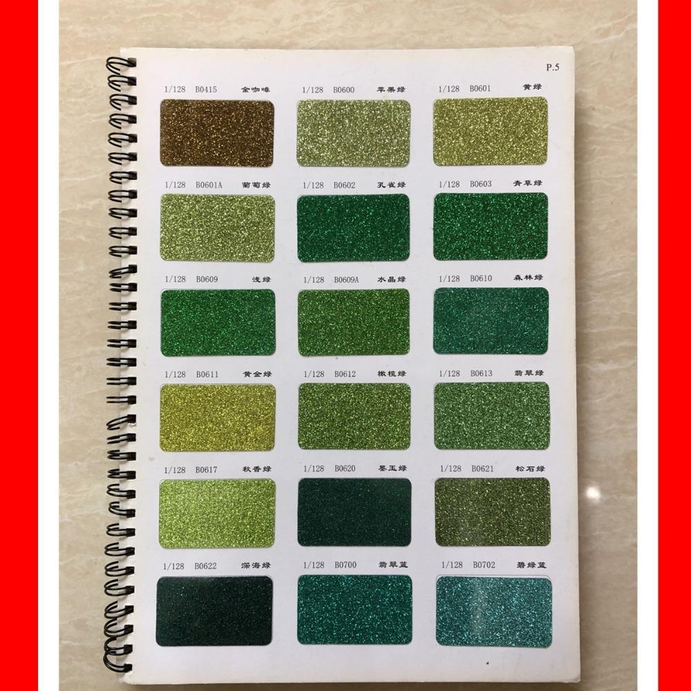 厂家直销铝质耐高温注塑级草绿色六角形金葱粉 闪耐高温注塑级草绿色六角形金葱粉 闪光粉 聚金粉