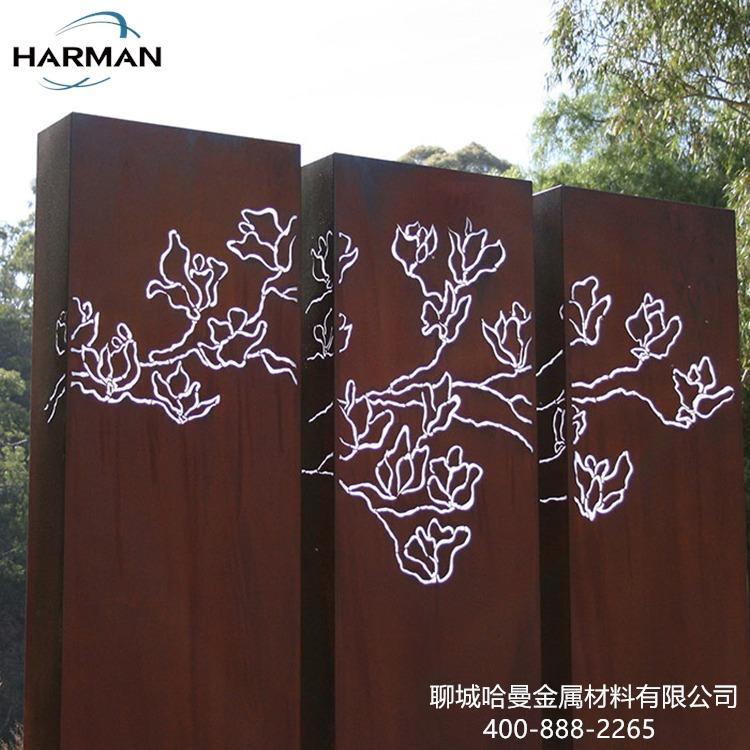 耐候钢板 钢厂直供可切割加工红锈景观耐候钢板
