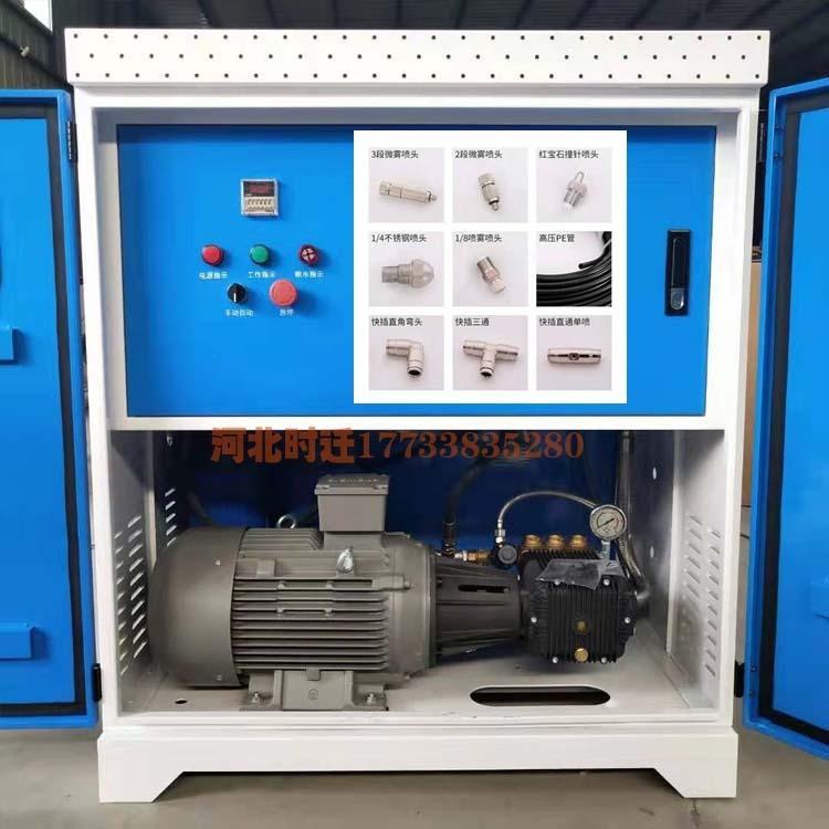雾森系统 人造雾设备 大型高压喷雾主机 高压喷雾系统 时迁雾化设备
