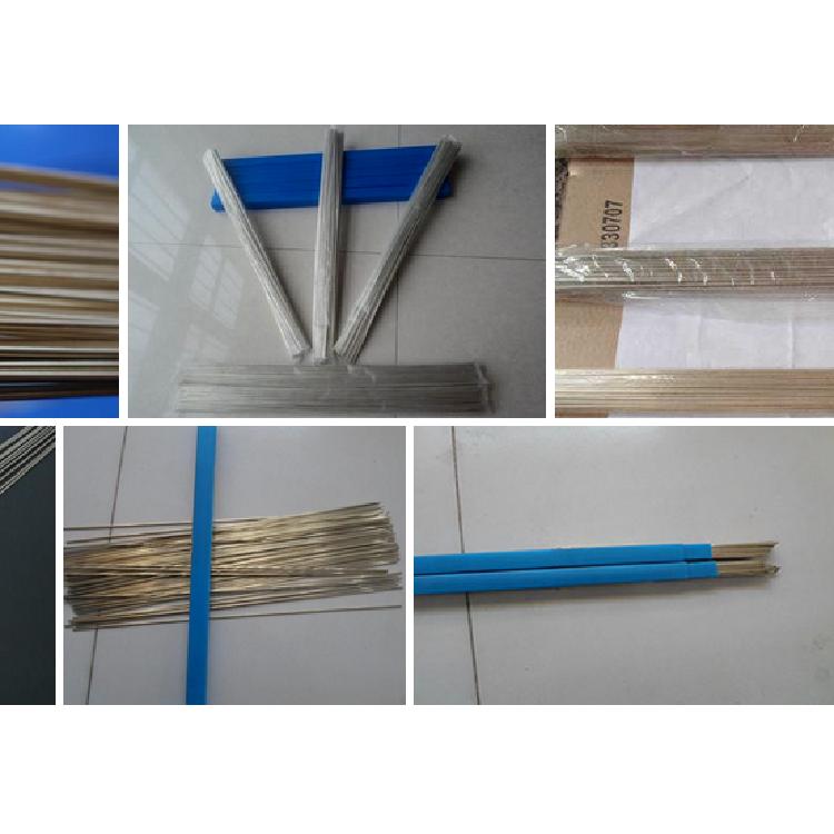 银焊条回收-银焊条收购-回收银焊条-收购银焊条-银焊条回收价