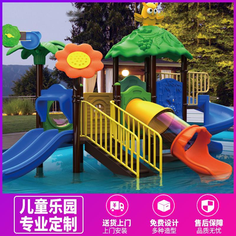 长沙户外游乐滑梯设备儿童玩具厂家
