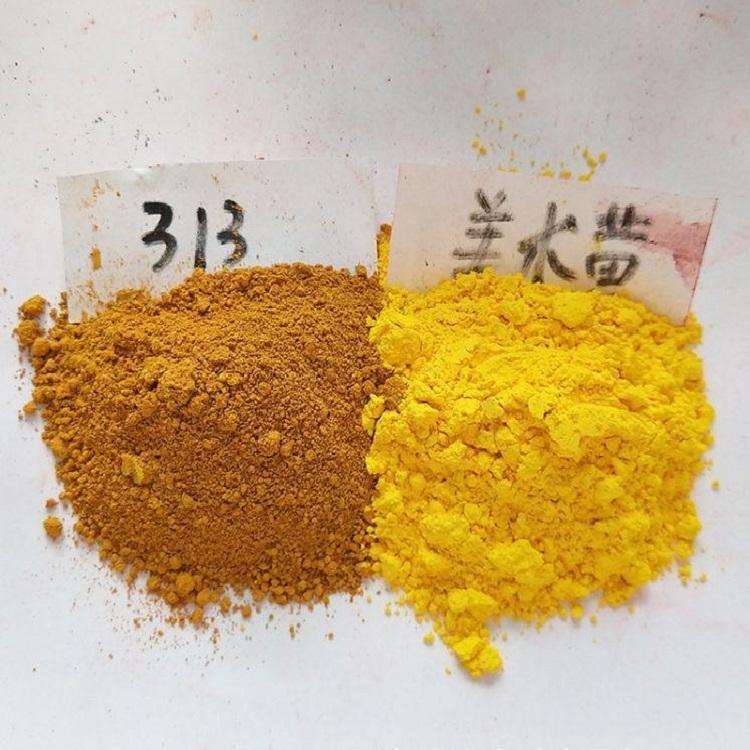 百利联 厂家供应 氧化铁黄 涂料 着色剂用氧化铁黄 厂价直销 检测报告齐全