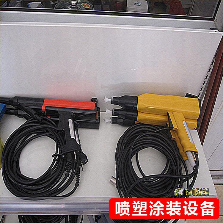 喷枪 静电喷枪 自动静电喷粉枪 价格低 生产厂家直销