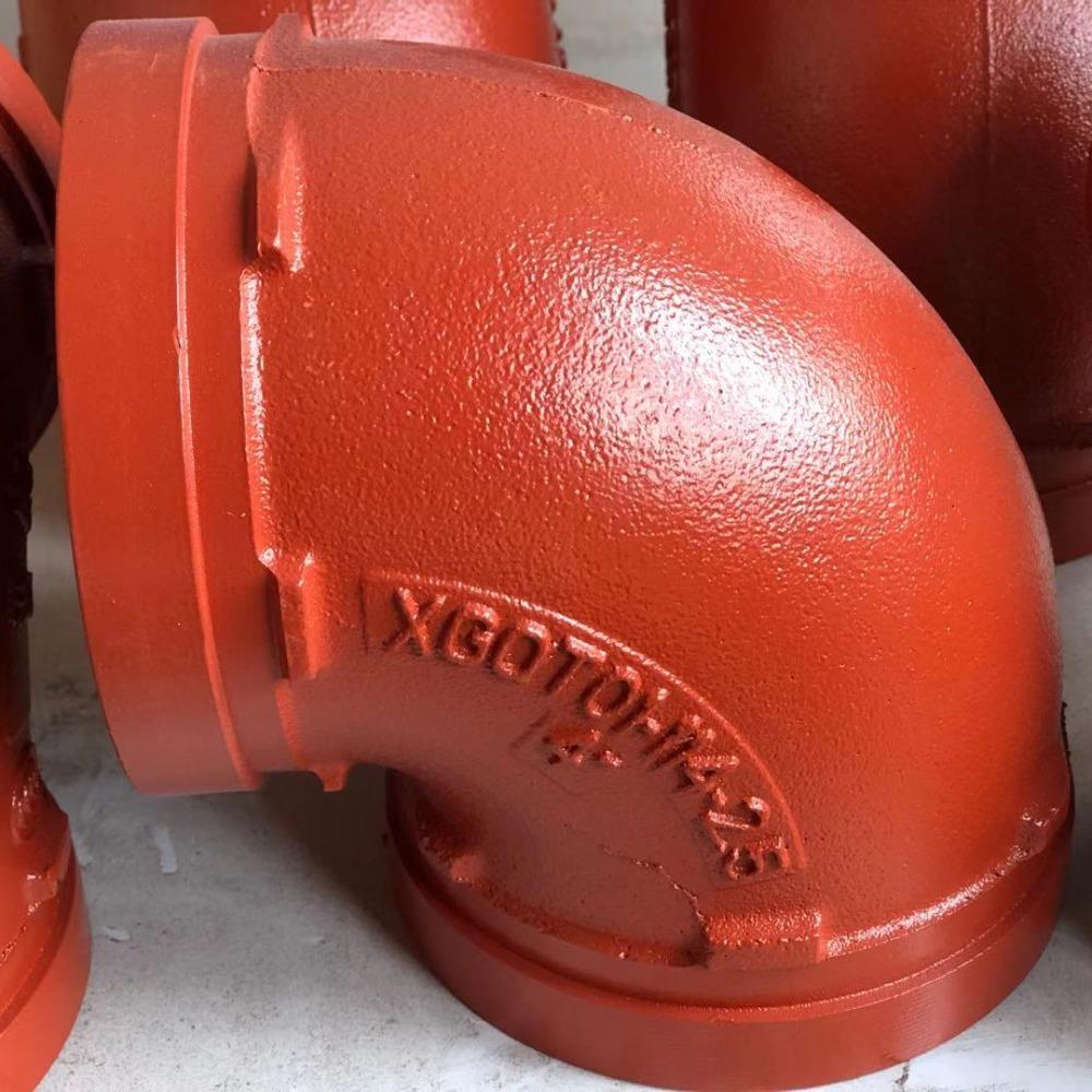 广西沟槽管件 消防沟槽式管件 阀天