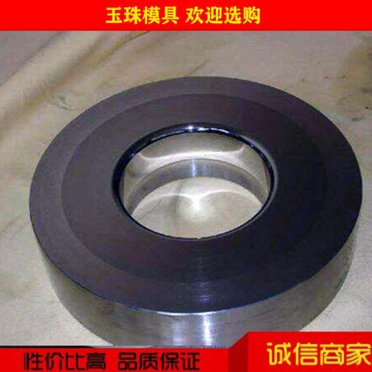 厂家批发 钨钢模具 金属拉伸模具 批发价格