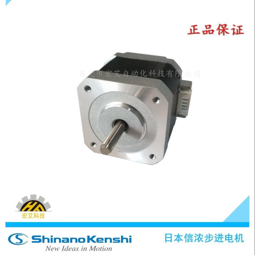 日本信浓步进电机SST43D2120 3D打印机专用电机 小体积大扭力