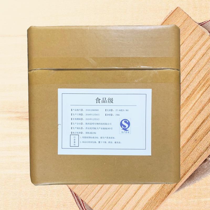 L-酪氨酸生产厂家L-酪氨酸现货供应