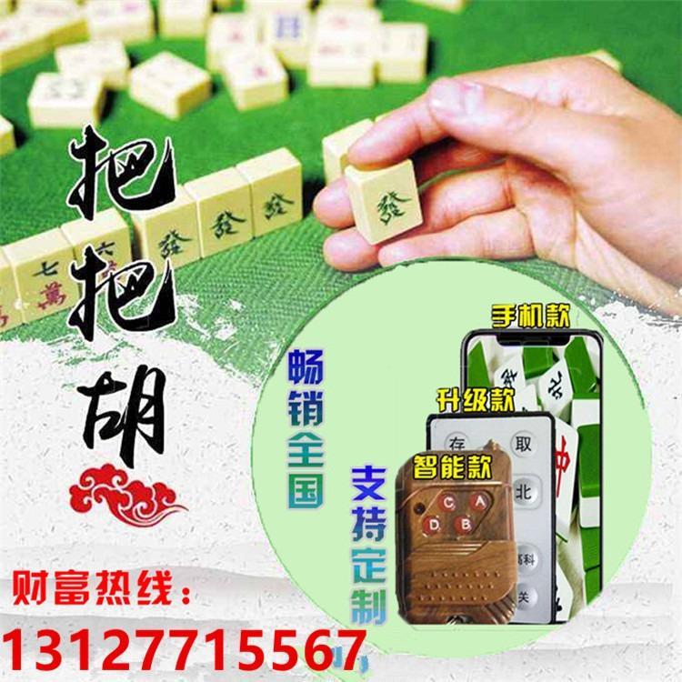 青岛牌具定做适用于任何普通麻将机全自动超静音刷卡麻将桌生产