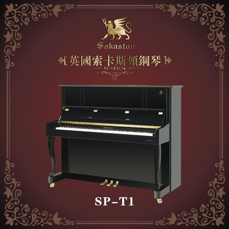 英国 索卡斯頓钢琴 广州嘉音出售家用钢琴 音质达到最佳