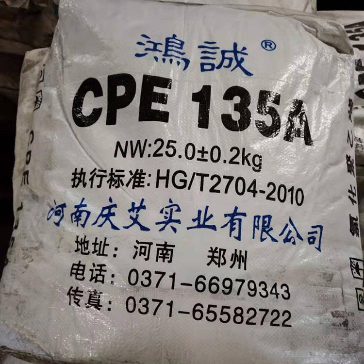 染料颜料区别衢州回收库存废旧染料