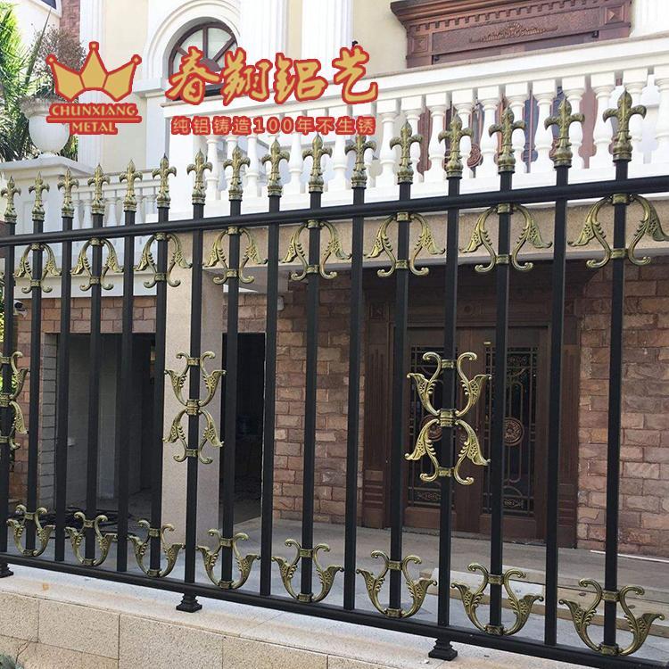 南京铝艺大门护栏价格一春翔铝艺大门护栏价格定制价格