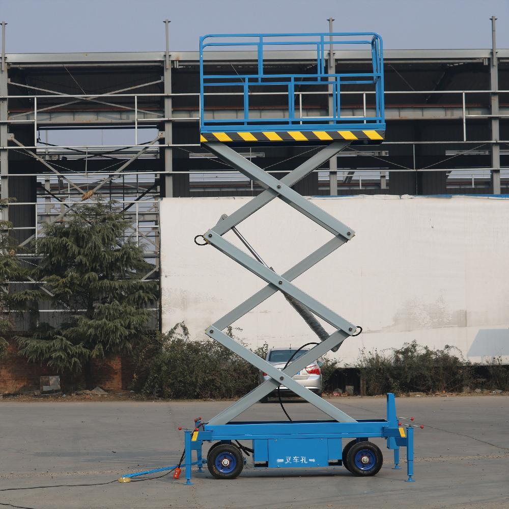 万事成高空作业车 移动剪叉式升降机 济南移动式升降平台厂家 升高12米载重500公斤