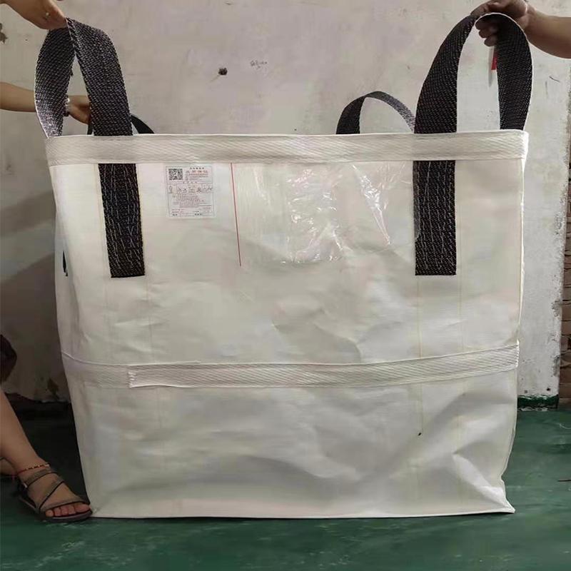 厂家直销 包装 吨袋 吨包 集装袋 软托盘 编织袋