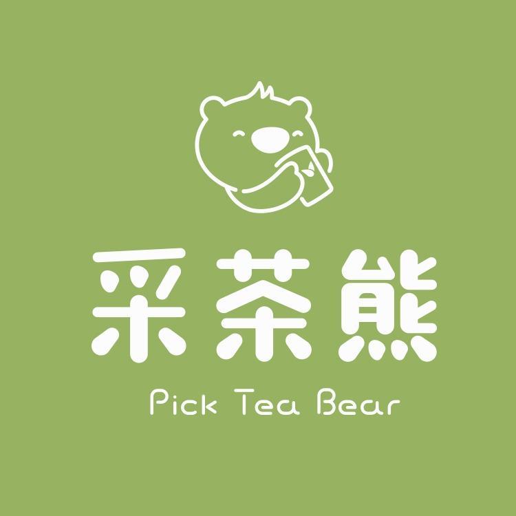 采茶熊奶茶加盟品牌 成都奶茶加盟