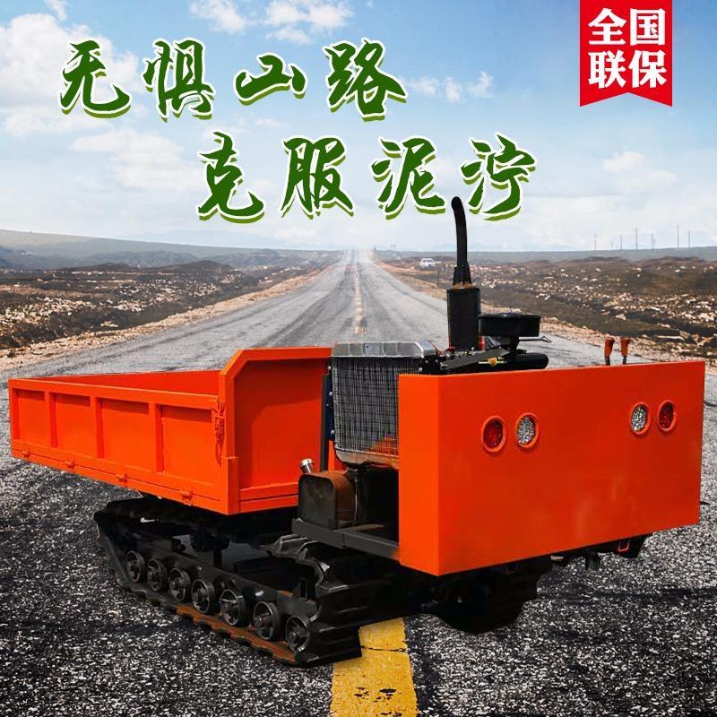 农用果园随车吊履带运输车 自卸式2吨山地工程履带车 自走式加宽搬运车