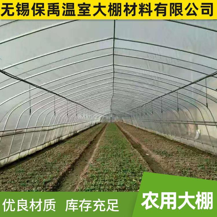 保禹农用大棚连体温室农用生态种植大棚质量好 欢迎咨询选购