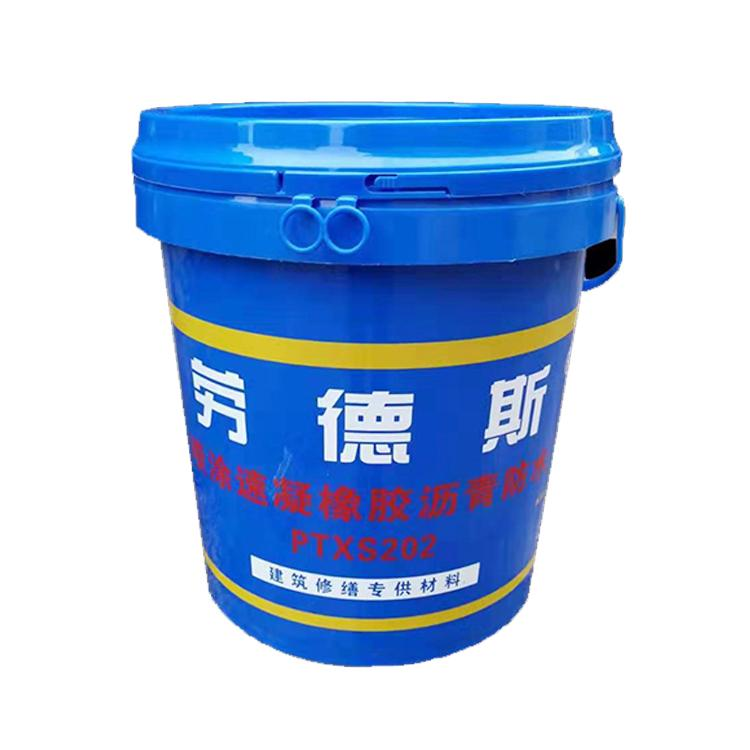 重庆防水加盟 选择全顺防水 自立高端品牌 品质保障 值得信赖