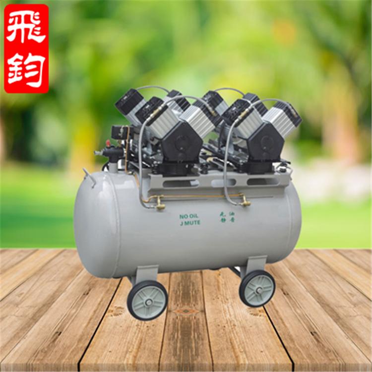 飞钧无油空压机 静音空压机 无油空压机批发 空压机专业生产厂家