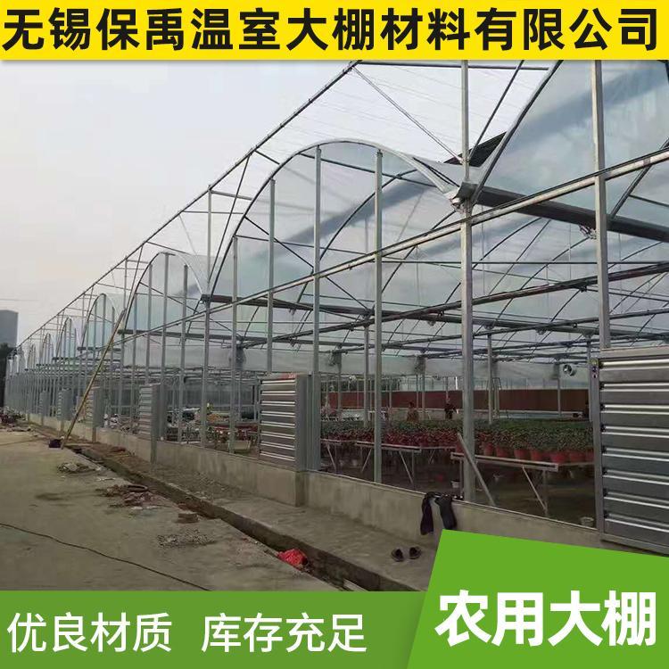 温室大棚 青州温室骨架 大棚骨架 连栋温室 保禹温室