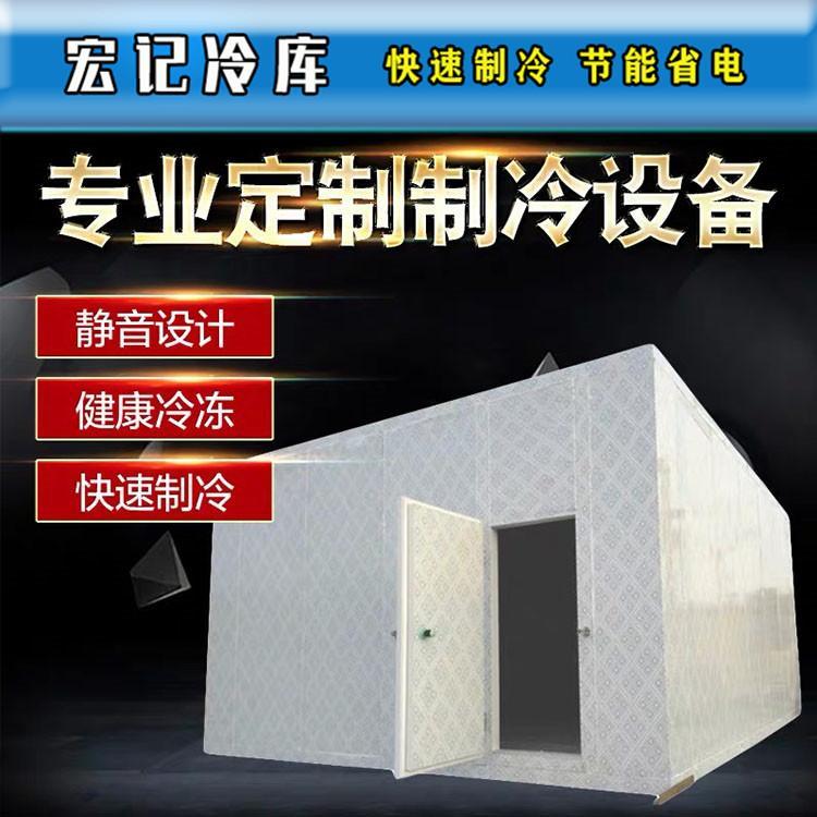 厂家订做小型保鲜冷库小型冷库安装公司小型冷库机恒温控制节约用电